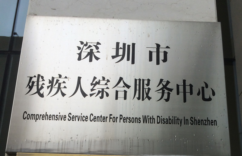 1-sign
